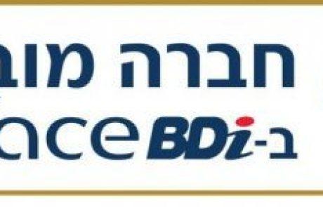 גם בשנת 2018 נבחרו על ידי BDI כמשרד בוטיק מוביל בולט בדיני עבודה